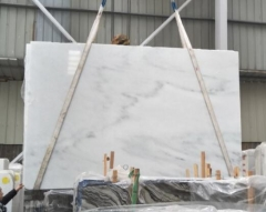 Dalei Stone White Marble Big Slabs Grey Veins