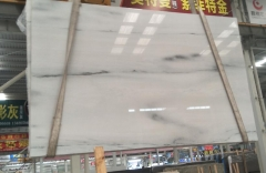 Dalei Stone White Marble Big Slabs
